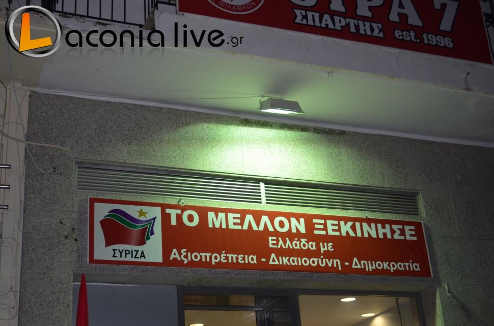 eklogiko kentro SYRIZA Sparti (2)