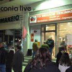 eklogiko kentro SYRIZA Sparti (4)