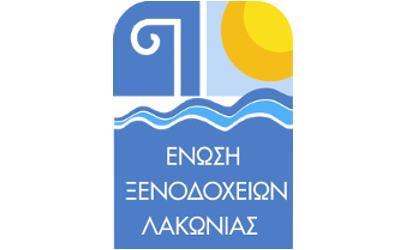Enosi Xenodoxeion Lakonias (front)