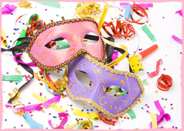 apokriatikes maskes