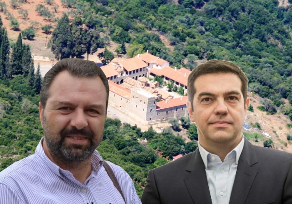 Araxovitis - Tsipras