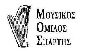 Mousikos Omilos Spartis