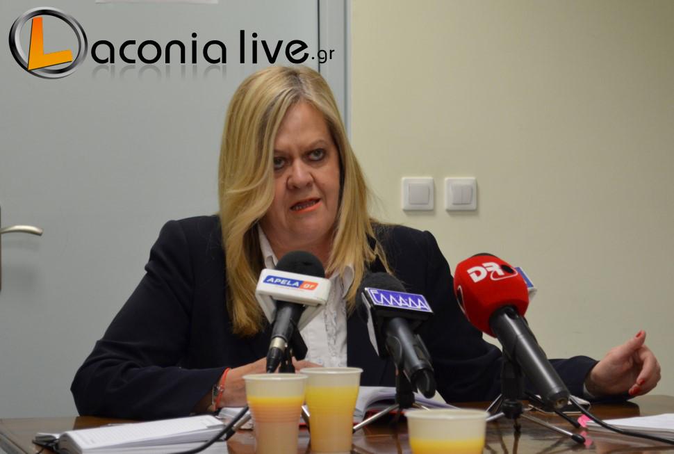 Tzanetea Ntia
