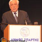Proedros Dimokratias Pavlopoulos epitimos dimotis Spartis (13)