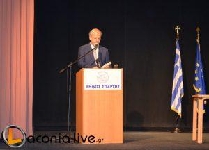 Proedros Dimokratias Pavlopoulos epitimos dimotis Spartis (5)