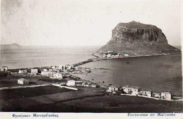 vraxos Monnemvasias (1)