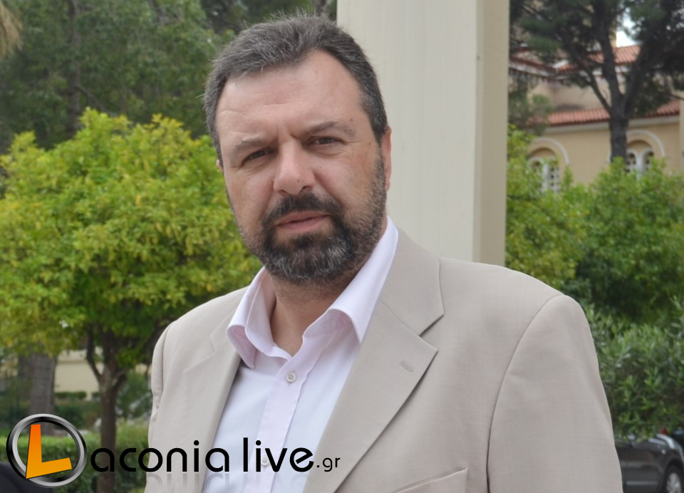 Araxovitis Stavros