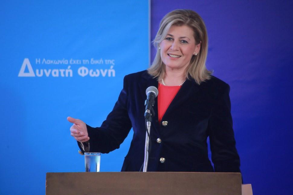 Fevronia Patrianakou