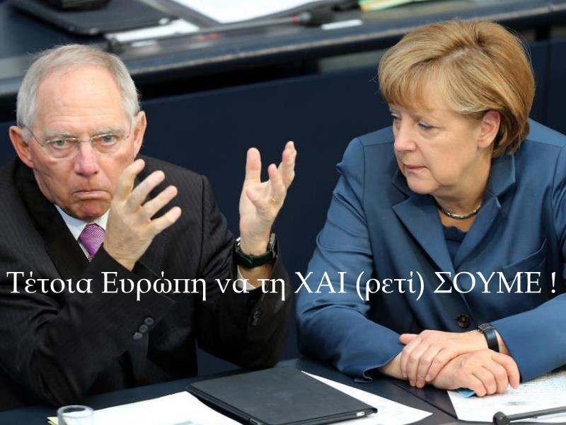 Soible - Merkel