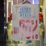 Leyki Nyxta 2 Sparti (23)