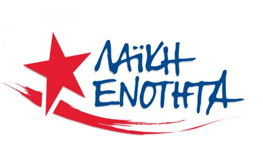 Laiki Enotita