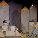 Rouggeri 2015 Paramythi xoris onoma (7)