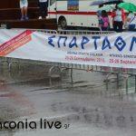 Spartathon 2015 (7)