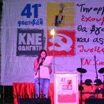 festival KNE 2015 Sparti (1)
