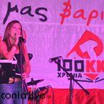 festival KNE 2015 Sparti (15)