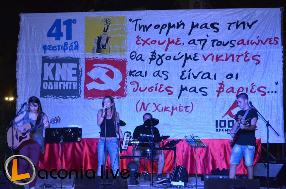 festival KNE 2015 Sparti (16)