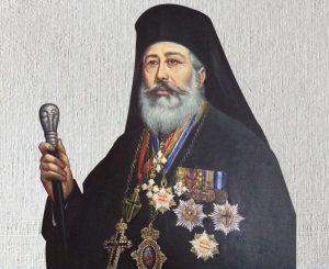 mitropolitis Kyprianos Poulakos