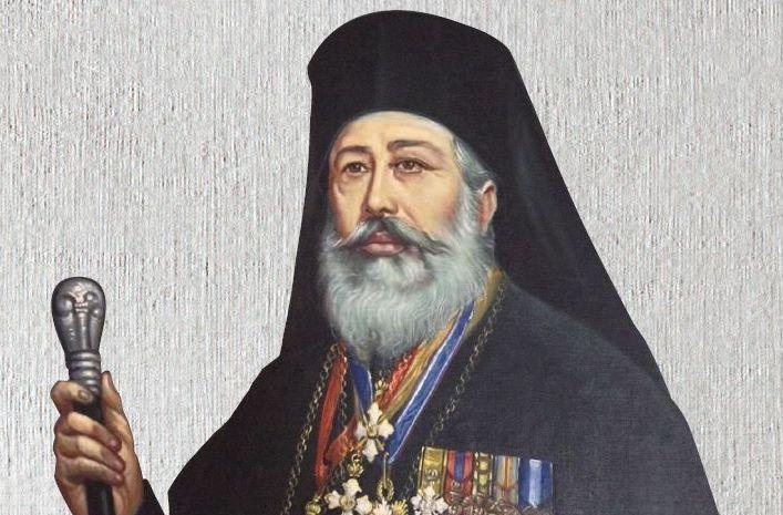 mitropolitis Kyprianos Poulakos (front)