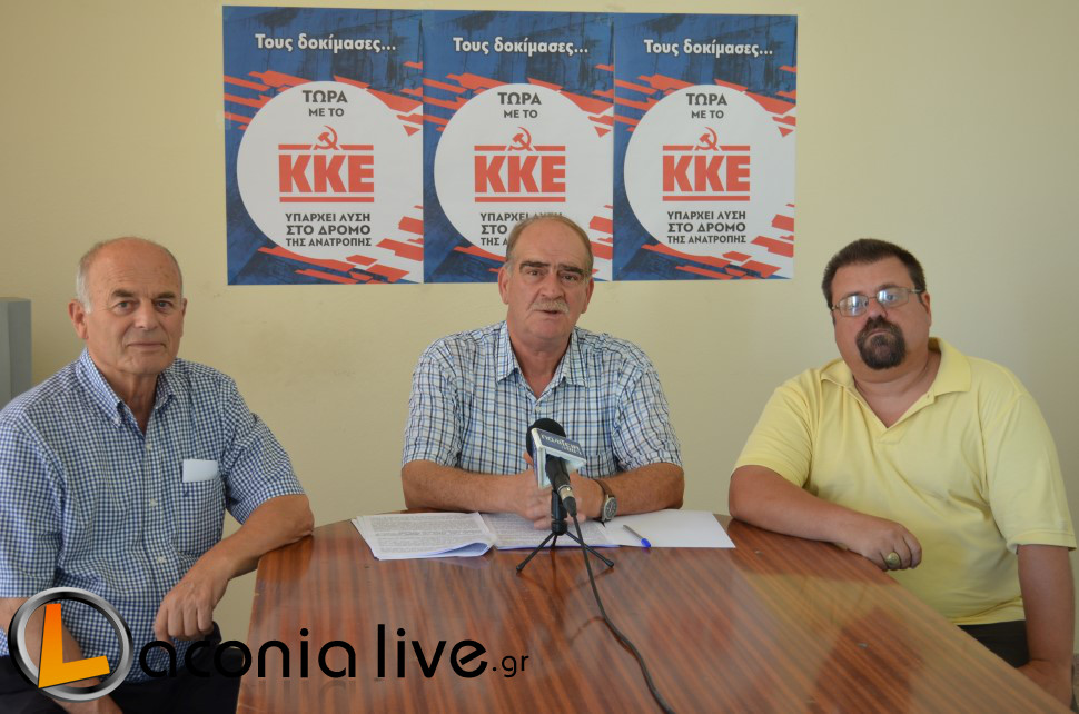 ypopsifioi KKE Laconia
