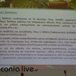 parousiasi CLLD (5)