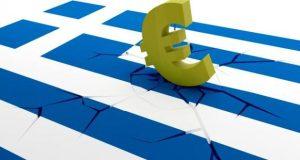 euro Ellada