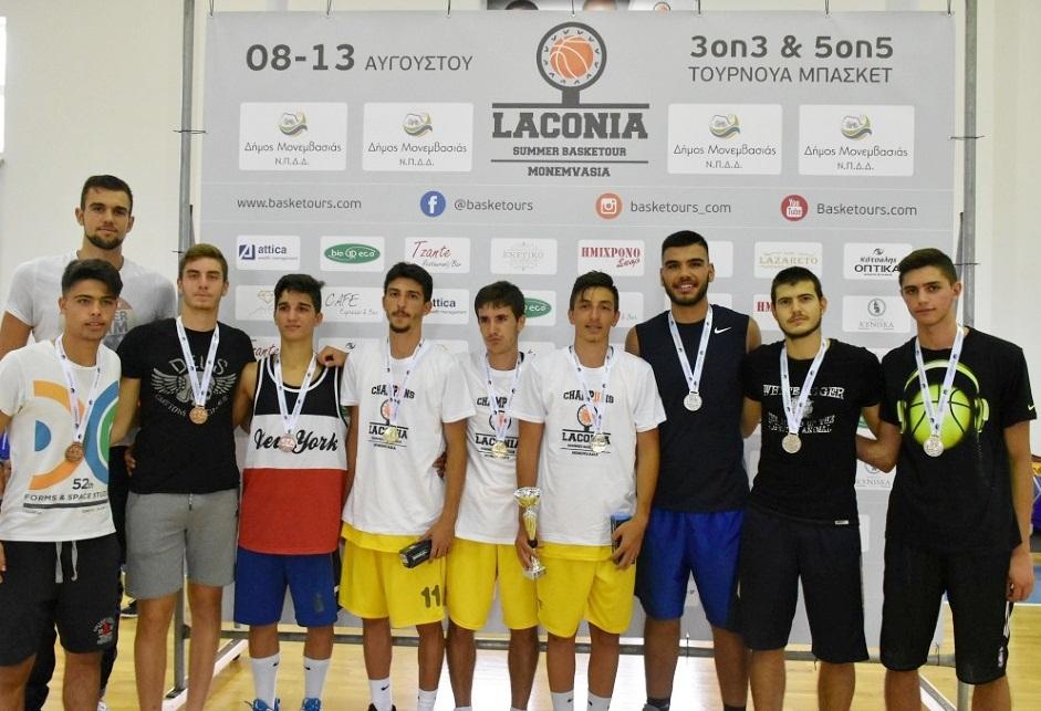 laconia basketour (3)