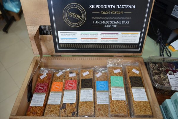 Greek Goods Sparti (17)