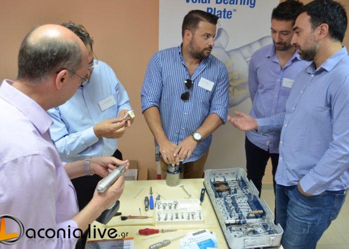 seminario orthopaidikis Sparti (3)