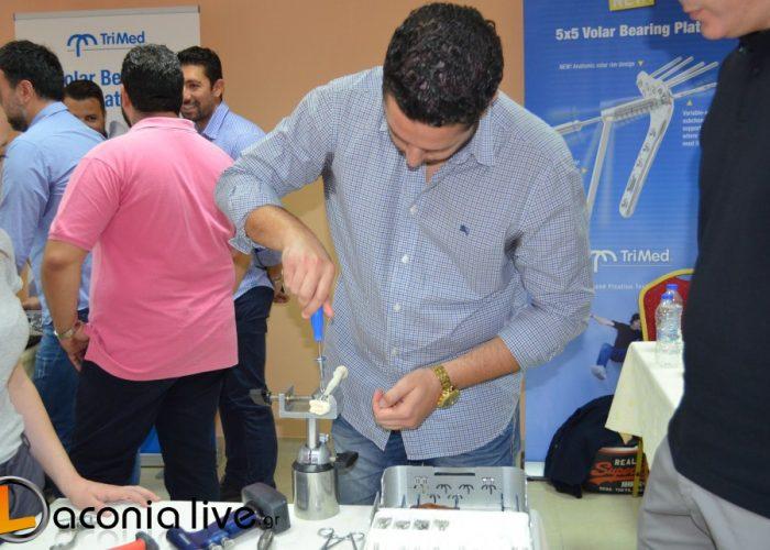 seminario orthopaidikis Sparti (4)