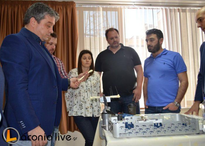 seminario orthopaidikis Sparti (7)