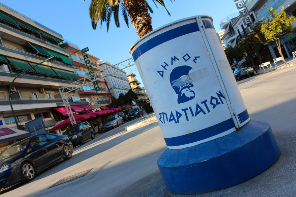 Σε καθολικό lockdown από την Πέμπτη ο δήμος Σπάρτης: Δείτε τα νέα μέτρα | Laconialive.gr